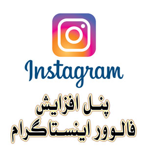 panel instagram