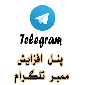panel-telegram