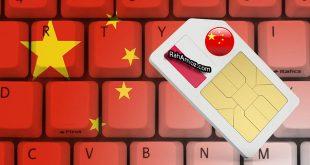 ساخت شماره مجازی چین