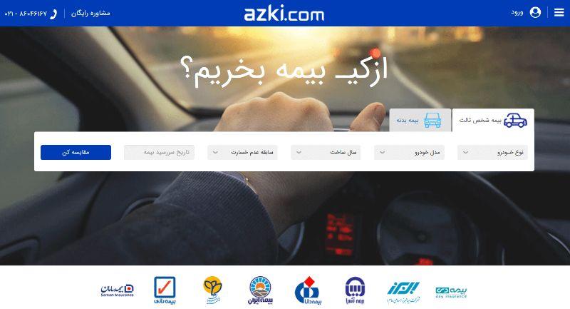 بیمه آنلاین