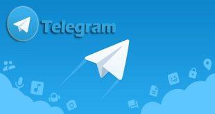 شماره تلگرام
