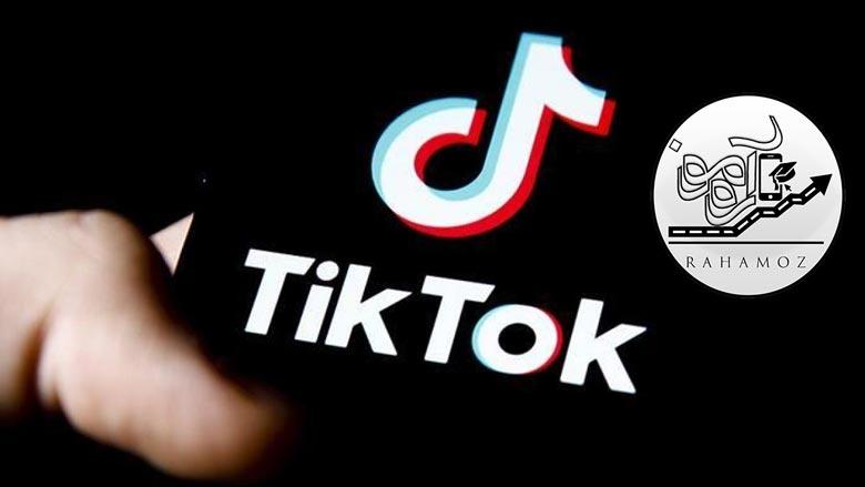 برنامه تیک تاک Tik Tok چیست