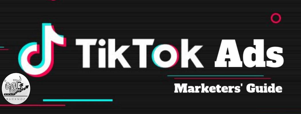 اهمیت تیک تاک برای مارکتر ها