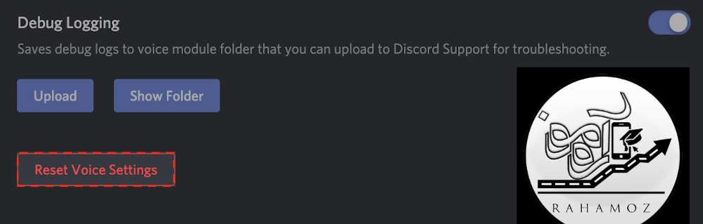 مشکلات صوتی دیسکورد