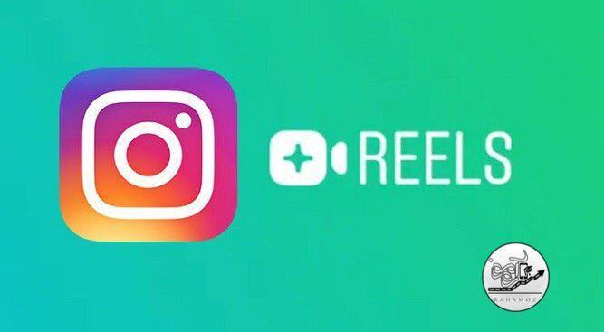 قابلیت Reels اینستاگرام چیست