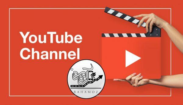 افزایش بازدید یوتیوب