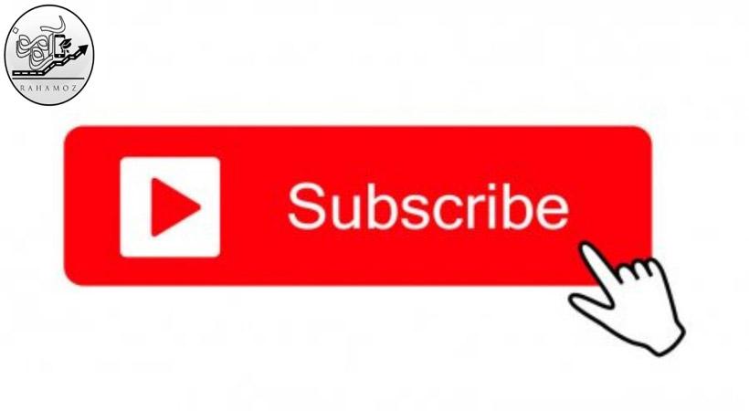 ترفند های آدرس یوتیوب