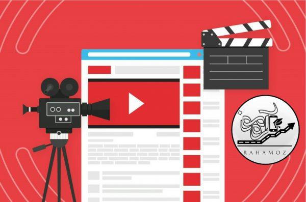 بهترین برنامه های ساخت و ادیت ویدیو برای یوتیوب