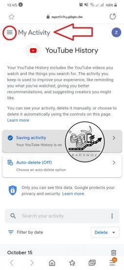 تنظیمات حریم خصوصی یوتیوب