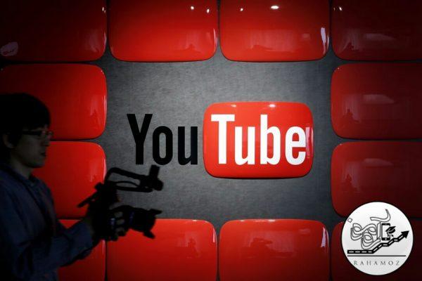 تبلیغ ویدیو های یوتیوب