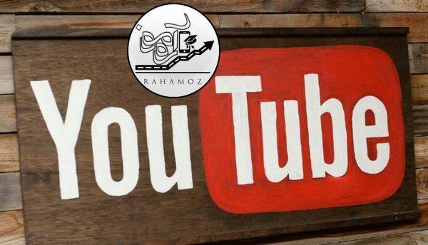 حاشیه نویسی در یوتیوب