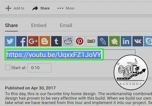 نحوه کوتاه کردن لینک یوتیوب