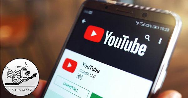 ساخت کانال و اکانت در یوتیوب