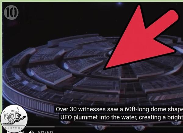بررسی از نزدیک یوفو