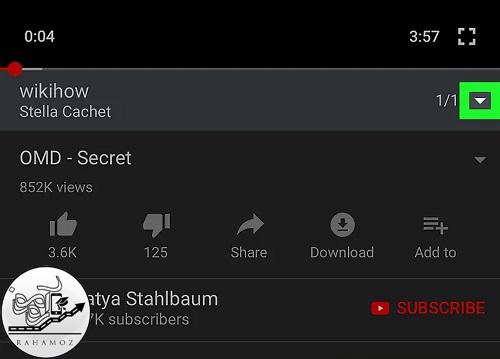 نحوه تکرار ویدئوهای یوتیوب آیکون فلش